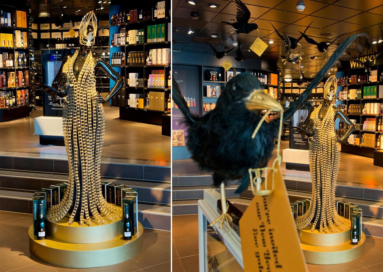 Display in Amsterdam, Netherlands