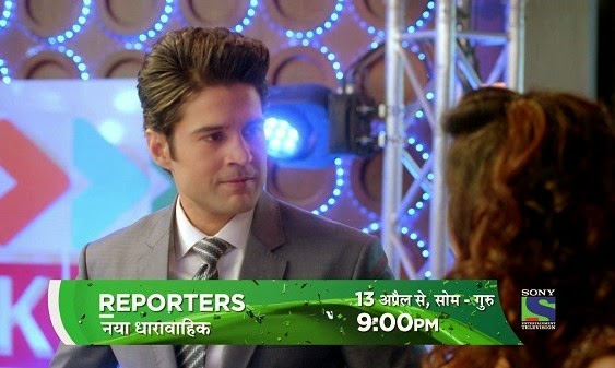 Reporters Upcoming Serial on Sonytv Story| Star cast | Trailors | Timing Wiki