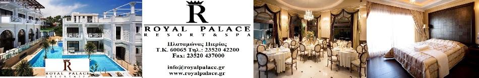 """""""ROYAL PALACE"""" Resort & Spa"""
