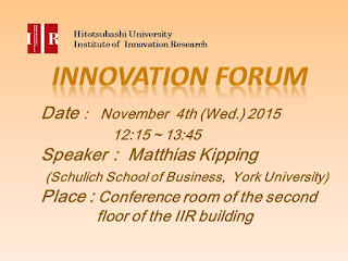 Forum2015.11.4 Matthias Kipping
