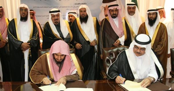 henrettelser i saudiarabia
