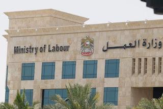 Ministry of Labour Al Qusais Dubai