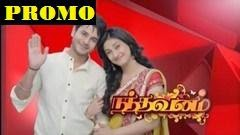 Nandhavanam – 22nd to 26th December 2014 This Week Promo Vijay Tv