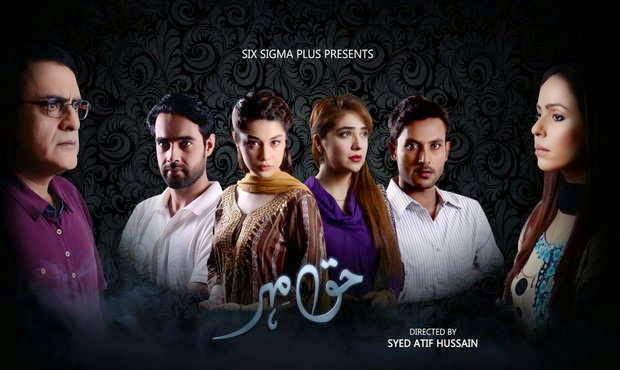 Online Haq Meher Episode 6 18 Oct