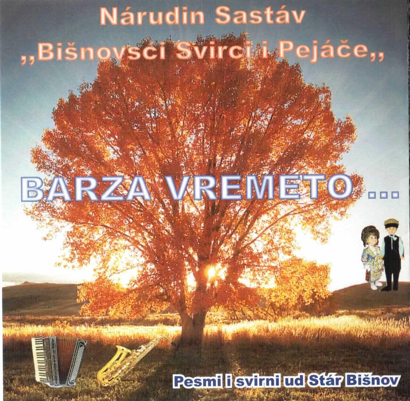Asociatia culturala bulgara Dudestii Vechi