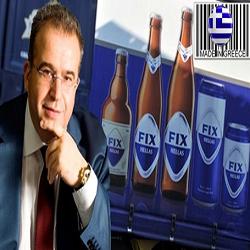 Τα ψέματα, η παραπλανητική διαφήμιση και πώς την πάτησε η μπύρα FIX