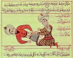 KURSUS ASAS RAWATAN ISLAM