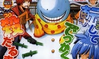 HQ !!, Classement, Weekly Shonen Jump, Manga, Actu Manga, Shueisha,