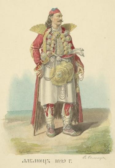 Албанец. 1829