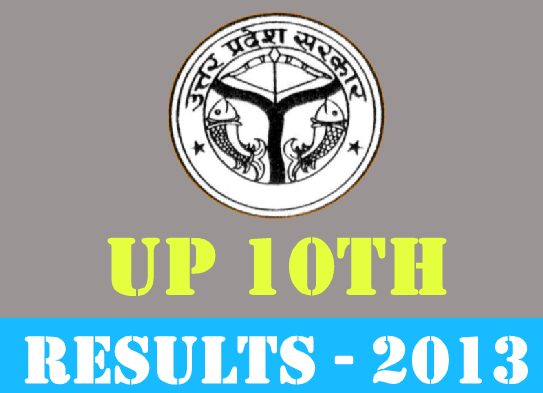 UP 10th class result 2013 out today at 1PM at www.upresults.nic.in