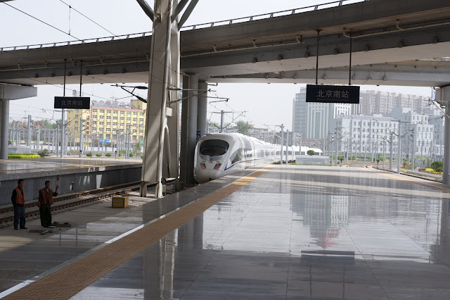 The nationwide high-speed railway network required quick implementation, effective integration with third-party components and a user-friendly operator interface
