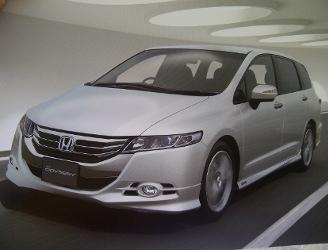 Honda odyssey Mobil harga Spesifikasi lengkap