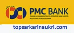 sarkari-naukri-2015, bank-jobs, bank-jobs-in-pmc-bank, pmc-bank-recruitment