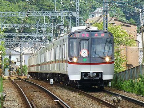 特急 京成成田行き5300形