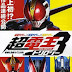 [Download] Film Kamen Rider × Kamen Rider × Kamen Rider The Movie: Cho-Den-O Trilogy: Episode Blue (2010) [DVD] [subtitle indonesia]