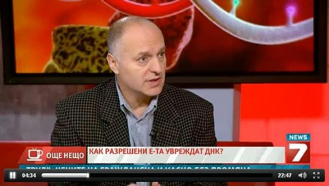 http://news7.bg/predavania/oshte-neshto/vsichki-videa/revolyutsionno-otkritie-ostava-bez-finansirane/121420#.VHRf92dhdko