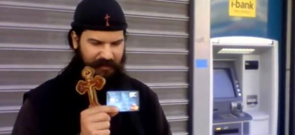ΑΠΟΚΗΡΥΣΣΕΙ Η ΙΕΡΑ ΣΥΝΟΔΟΣ ΤΟΝ ΠΑΤΗΡ ΚΛΕΟΜΕΝΗ:Ο «κληρικός» που ξορκίζει τα «διαβολικά» ΑΤΜ και σχίζει τα 50ευρα
