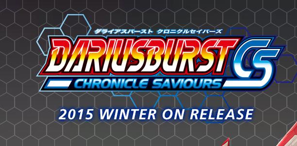 Taito anuncia una nueva entrega de su saga Darius para consolas Sony y PC