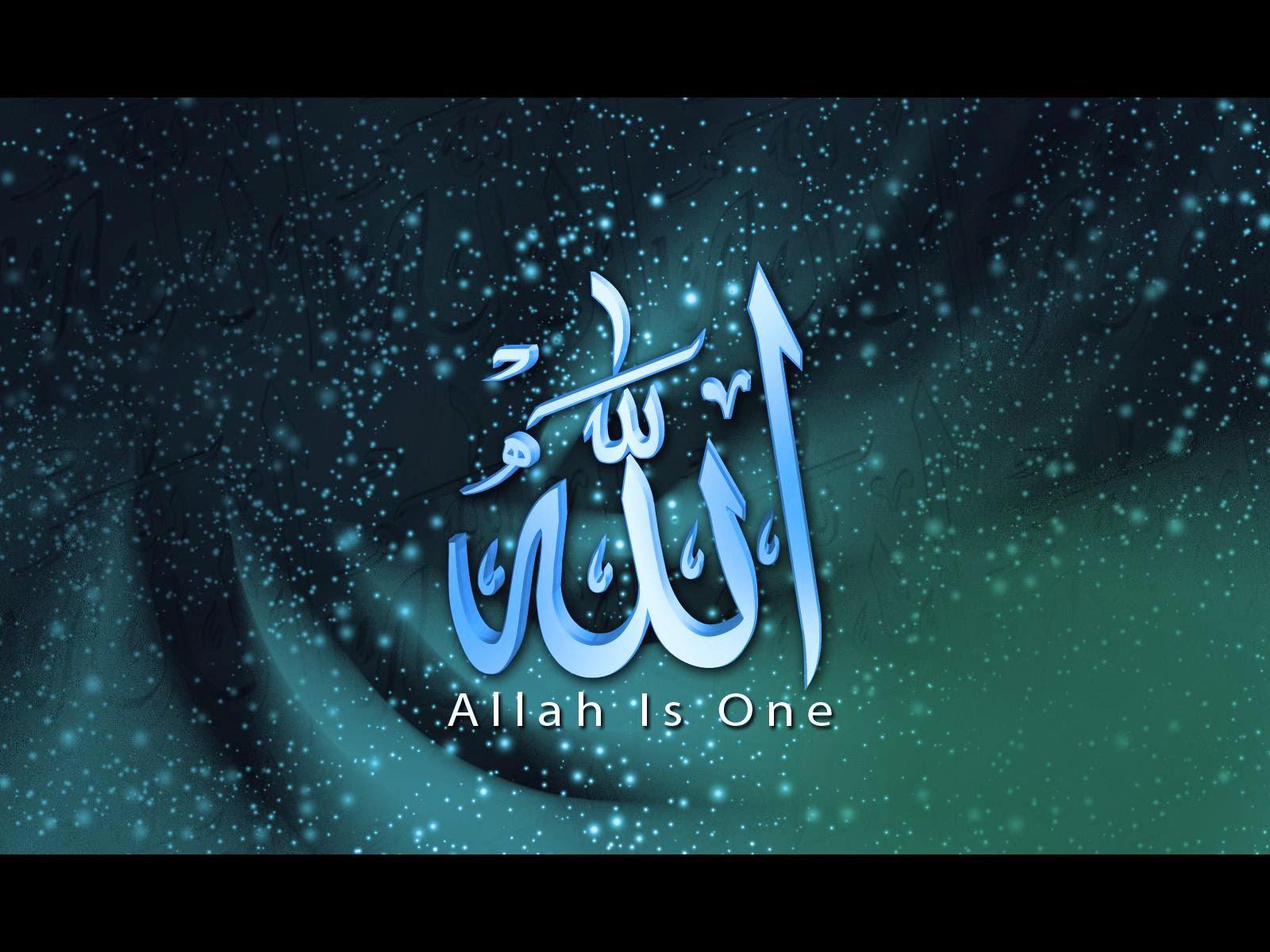 Beautiful Islamic Gallery: Beautiful ALLAH Islamic Wallpaper