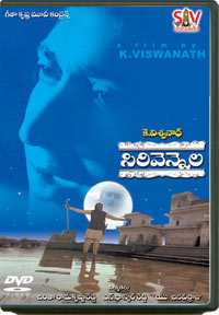 Sirivennela Old Songs