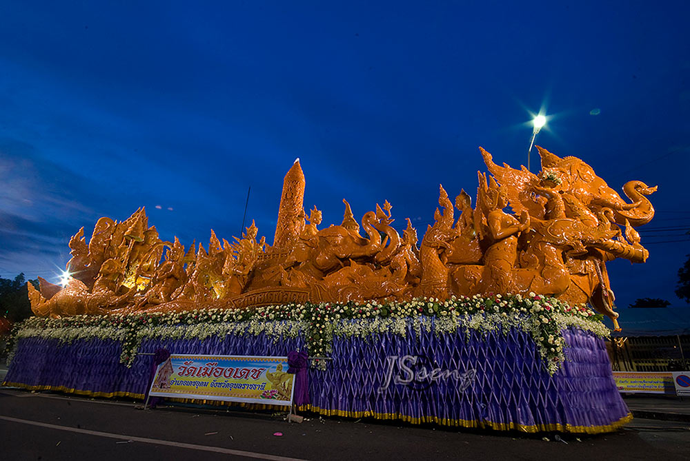 Ubon Magic Photo: Wan Kao Pansa is coming !