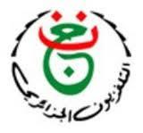 تردد قناة الجزائرية الأرضية على النايل سات الدوري الانجليزي