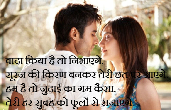 Love couple Wallpaper With Shayri : Shayari Hi Shayari-Images Download,Dard Ishq,Love,Zindagi, Yaadein, Funny,New Year ,Ghazal 2018.