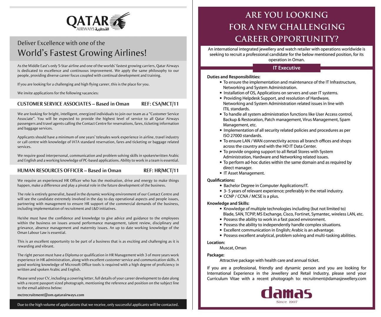 Ahmed Zubairi\'s Blog: Oman Newspaper Jobs (July 25, 2011)