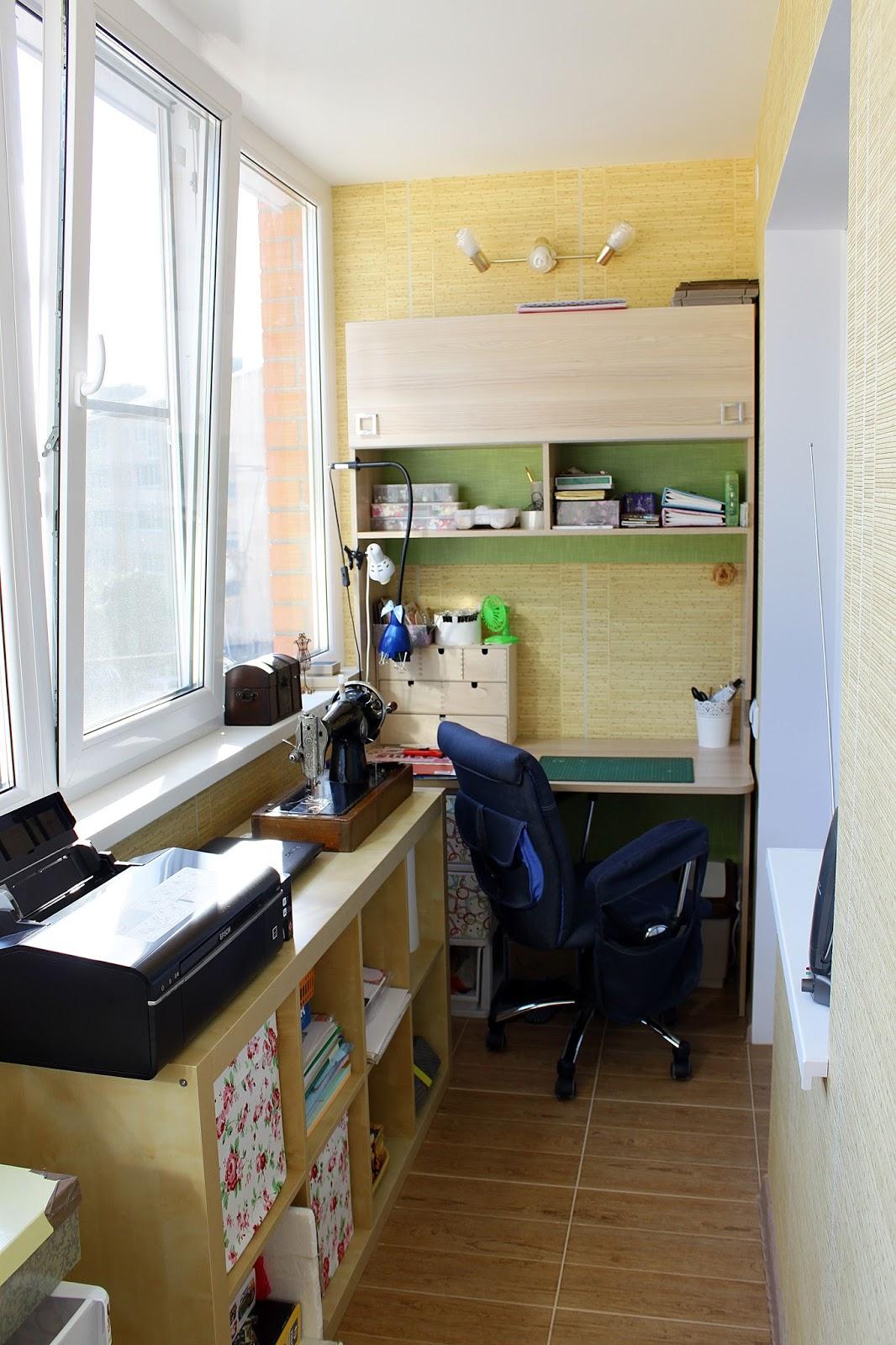 Как сделать кабинет на балконе, организация рабочего места н.