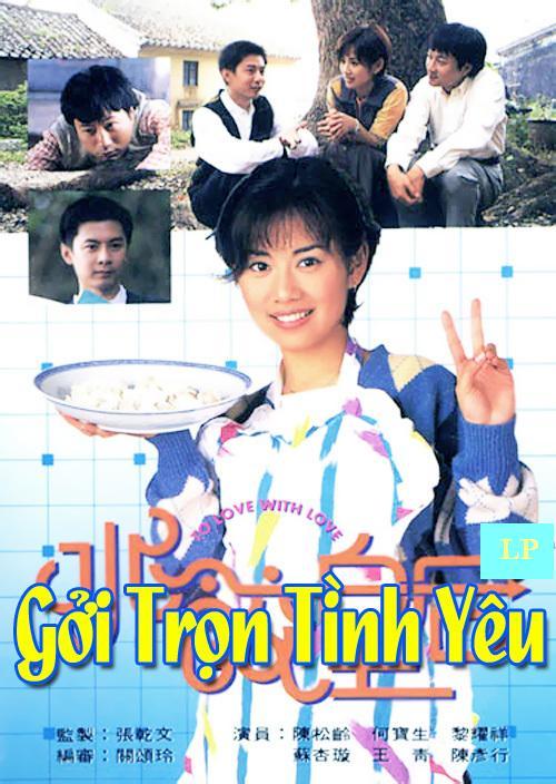 Gửi Trọn Tình Yêu FFVN - To Love With Love FFVN (20/20) -1995