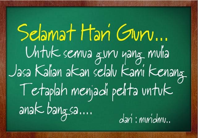Hari Guru Nasional dan Ulang Tahun PGRI, 25 November 2013