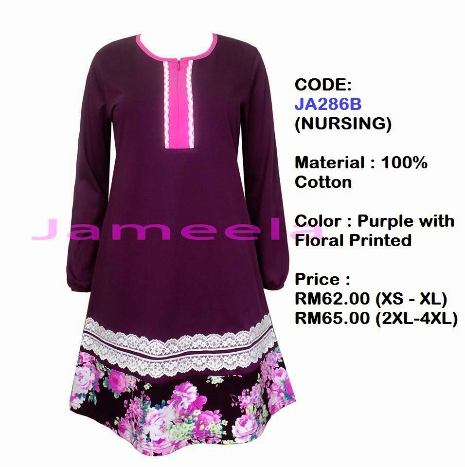 T-shirt-Muslimah-Jameela-JA286B