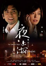 m Thng Hi (2007)