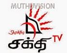 Shakthi Tamil 8pm News 23.09.2014