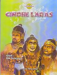 toko buku rahma: buku CINDHE LARAS, pengarang sunjaya, penerbit kharisma