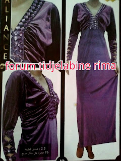 magazine alliance mode collection gandoura katifa n2