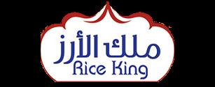 ملك الأرز