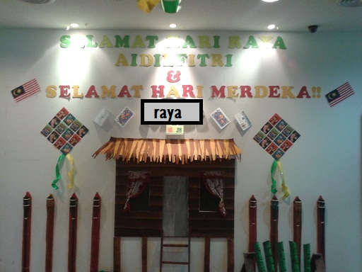 Www Hiasan Hari Raya Com | Joy Studio Design Gallery - Best Design