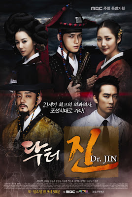 Subtitle Indonesia Time Slip Dr. Jin