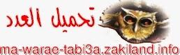 http://a.zakiland.info/V