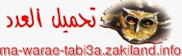 http://a.zakiland.info/W