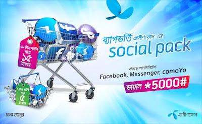 Grameenphone+Social+data+packs