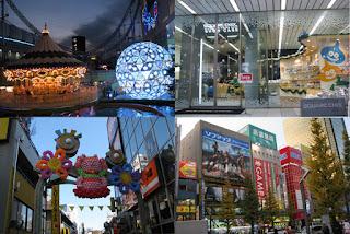 Viagens, Dicas, Relato, Japão, Tokyo, Japan, Tokyo Dome, Square Enix Showcase, Akihabara, Harajuku