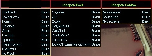 1145250 Point Blank Rus Home Wallhack Hile Botu v1.0 indir   Download