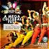 A Mega Cultural Fest- MEDHA 2016
