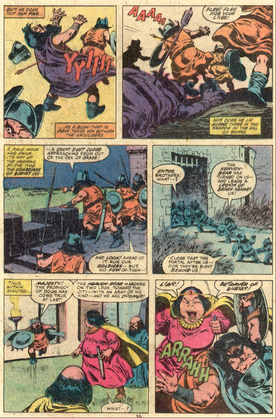 Conan the Barbarian (1970) Issue #112 #124 - English 10