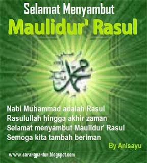 Pantun Maulid Nabi Muhammad SAW 2014