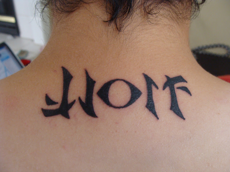 tattoo ambigram tattoo ambigram tattoo ambigram tattoo ambigram tattoo  title=