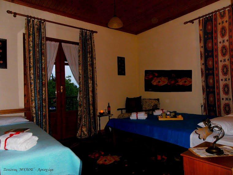 Δωμάτια Ξενώνα
