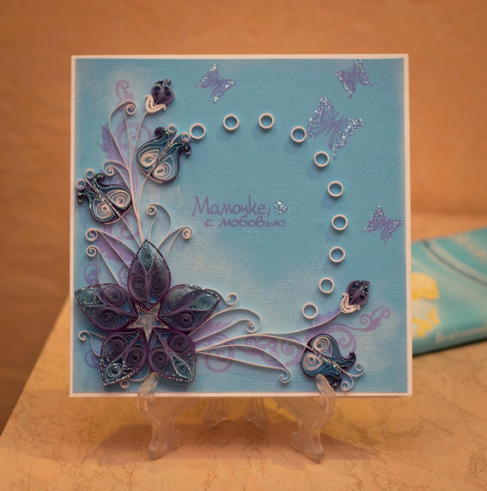 Изюминка любого подарка открытка сестре 4